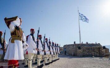 Πρόγραμμα επιτροπής Ελλάδα 2021
